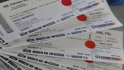 PLS 3 tickets in Pakistan go on sale: Checkout website and your local branch