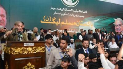 Shahbaz Sharif elected PML-N President