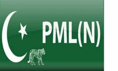 Two PML N lawmakers made Federal Ministers