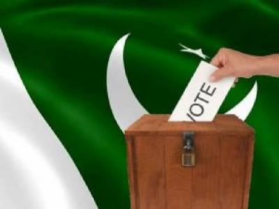 Elections 2018 may get delayed: Report