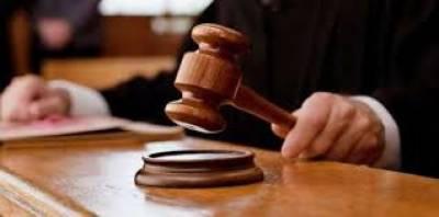 ATC grants 14 days judicial remand to 5 terror suspects