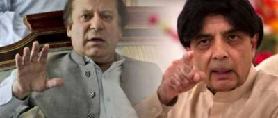 Chaudhry Nisar Ali Khan quits PML N finally