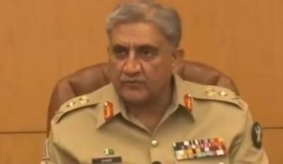 COAS General Bajwa makes conditional offer to Pakistani militants