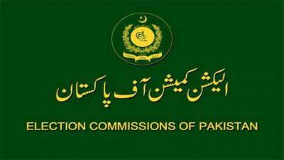 ECP completes first phase of training of polling staff