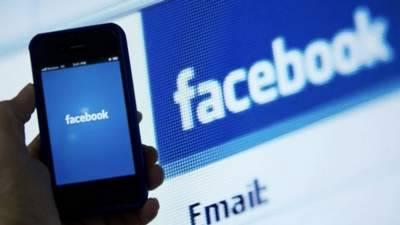 Facebook has deployed