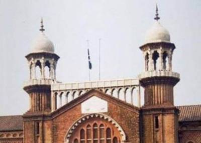 Lahore High Court transfers 451 Judicial officers