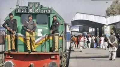 Railways Police being modernised: PR Police IG