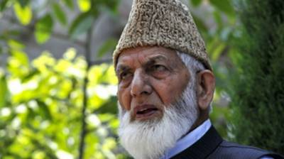 APHC Chairman rejects India's talks offer