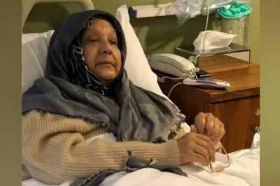 Begum Kulsoom Nawaz health suddenly deteriorate in London