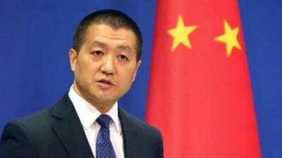 China lodges strong protest with US over signing of
