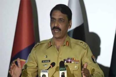 DG ISPR unveils condition for India Pakistan peace