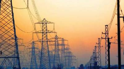 Govt committed to overcome energy shortage: Sources