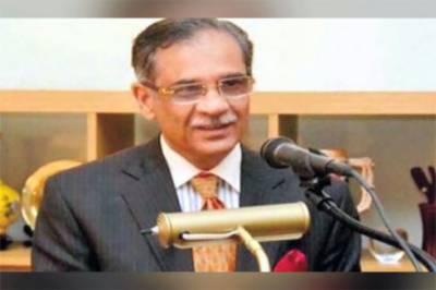 Judiciary is working in its jurisdiction: CJP Saqib Nisar