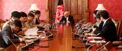 Pakistan announces support to Afghan government's peace offer to Taliban