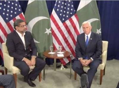 PM Abbasi - US VP Mike Pence meeting backfires