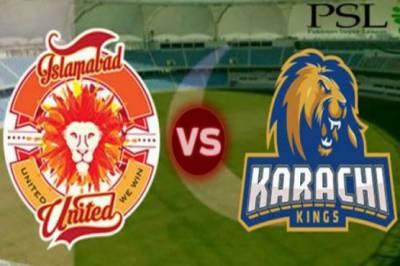 PSL 3 playoff: Karachi Kings Vs Islamabad United live score update