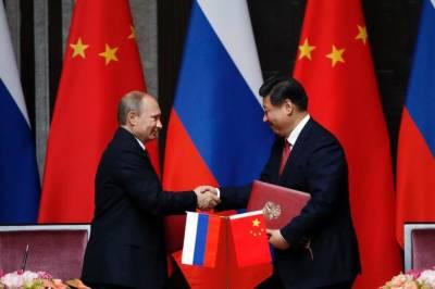 Russia China dumping US treasuries