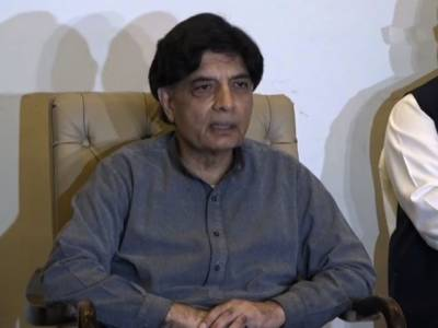 Time has come to open up on dispute with PML-N: Nisar