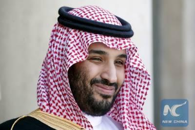 Vision 2030: Saudi Arabia makes headway