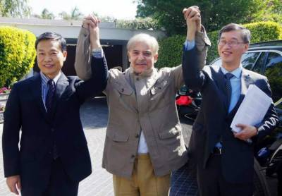 What Chinese Ambassador says about CM Shahbaz Sharif elected as head of PML N?