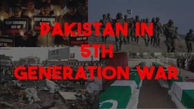 Fifth generation warfare in Pakistan