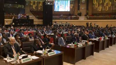 44 African countries sign pact establishing free trade bloc