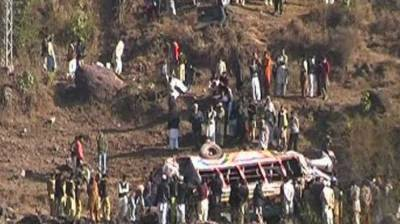 9 killed as jeep falls into ravine near Muzaffarabad