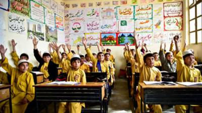 Balochistan Govt taking steps for uplifting of education sector: MPA