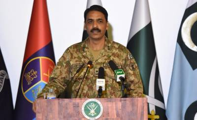 DG ISPR thanked UN for acknowledging services of Pak Army