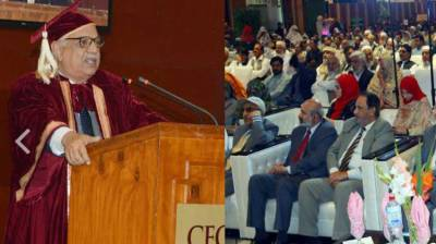 Govt focusing to improve education sector on priority bases: Jhagra