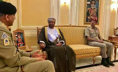Military diplomacy: COAS General Bajwa meets Oman Army Chief and Defence Minister in Muscat