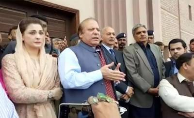 Nawaz Sharif pitches reconcialatory tone
