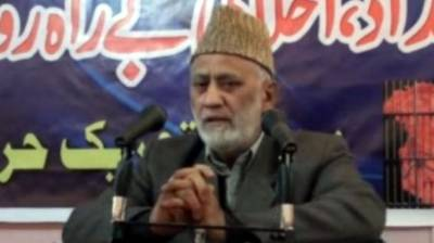 New APHC leader vow to liberate Kashmir from Indian Forces