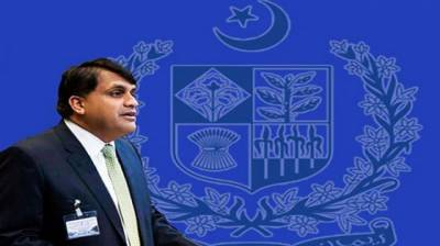 Pakistan asks US to