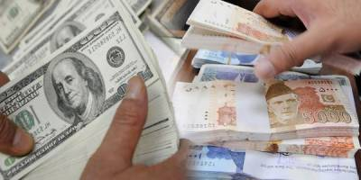 Pakistan Foreign Exchange Reserves continue to bleed