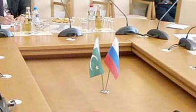Pakistan Russia inch closer further over security and counter terrorism