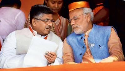 PM Modi termed as Hitler of India