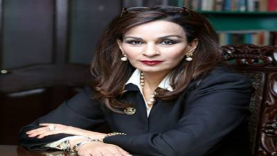 Sherry Rehman appointed Pakistan's first ever woman Senate opposition leader