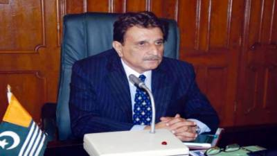 AJK Cabinet to launch PM Interest Free Business Loan Programme