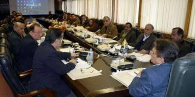 AJK CDC approves development project of Rs.1.44 billion