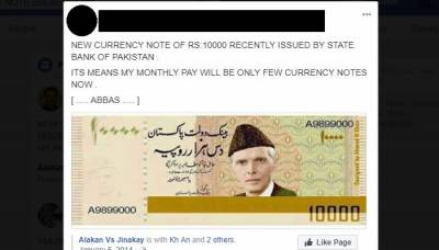 Is Rs.10,000 banknote in offing in Pakistan?