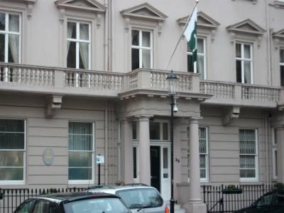 London: Pak HC finalizes preparations for Pakistan Day