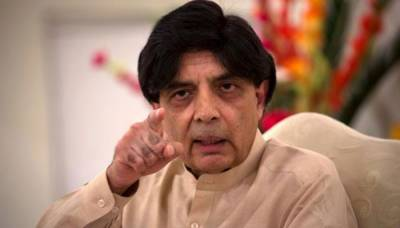 Maryam's sharp tongue pushing PML-N to a dead end: Nisar