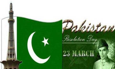 Nation celebrates Pakistan Day today with renewed pledge to work for progress, prosperity of country