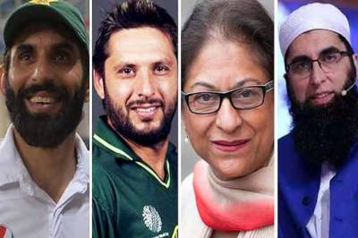 Pakistan Day Civil Awards: Names of Pakistani and Foreign officials