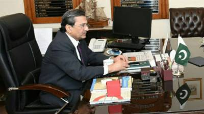 Pakistan wants to enhance trade with central Asian countries: Pervaiz