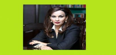 Sherry Rehman appointed as opposition leader in Senate