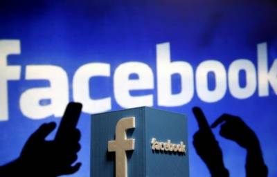 World is in danger because of Facebook