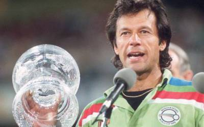 26 years ago today, Imran Khan made history for Pakistan