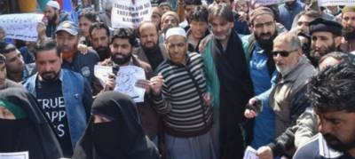 Demonstrations in IHK to protest martyrdom of two youth